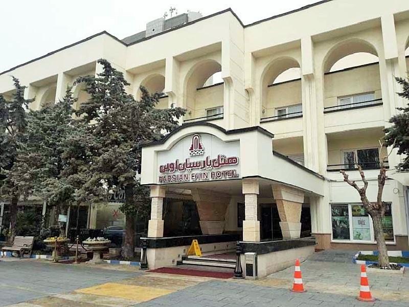 هتل های لوکس تهران: پارسیان اوین