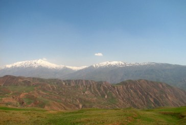 Mountains of Iran
