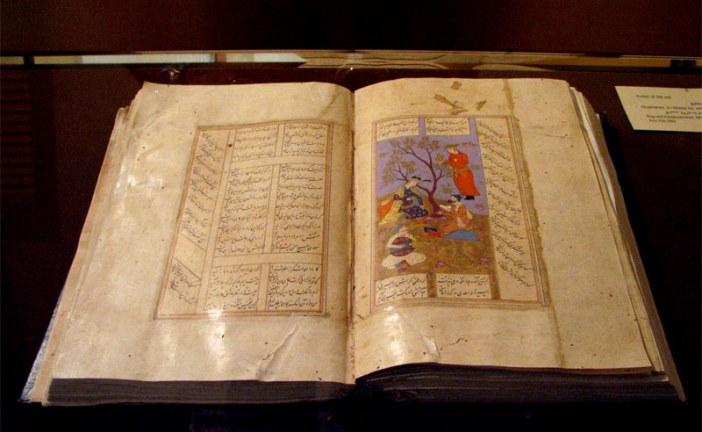 Bookmaking in Iran