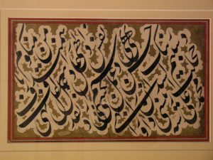 Calligraphy in Iran