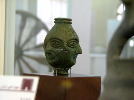 Pre-Islam Bronze Object in Iranian Museum of Archaeology