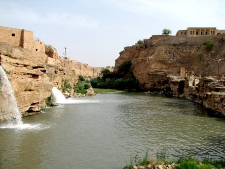 Shushtar Waterfalls, a UNESCO Site