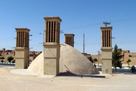Water Management in Ancient Persia