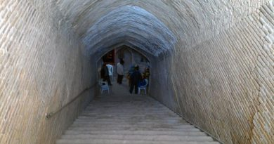 Nooh Abad entrance to water reservoir