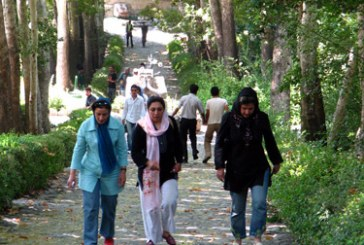 Iran Travel Advice about Dress Code