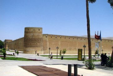 Visit Arg-e-Karimkhani (Karim Khan Citadel) at Shiraz during Your Trip to Iran