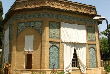 Visit Pars Museum of Shiraz While Traveling in Iran