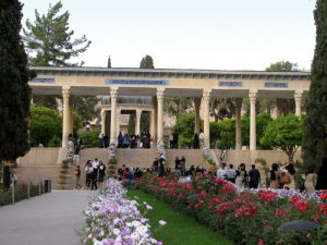 Colonnade Portico at Mausoleum of Hafez