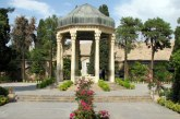 Visit Mausoleum of Hafez, the Persian Poet in Shiraz