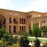 Kashan Old House of Ameries