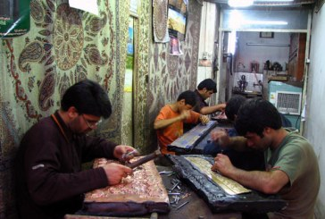 Get to Know the Life under the Skin of Iranian Bazaars