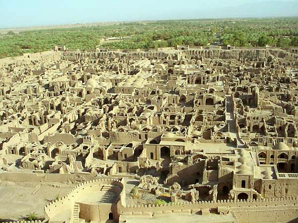 Aerial View of the Ancient City of Bam and Its Gardens