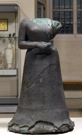 Sculpture of Queen Napirasu