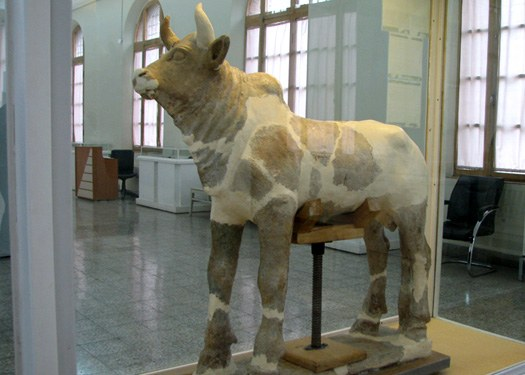Clay bull of Tchogha Zanbil