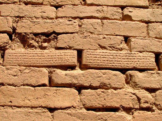 Cuneiform of Chogha Zambil Bricks