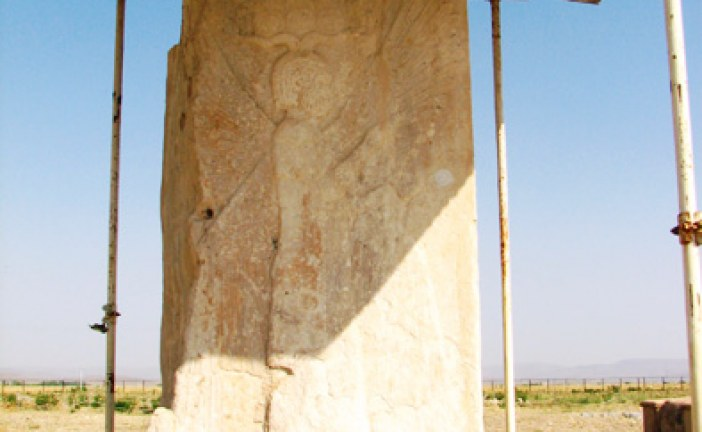 The Importance of Cyrus the Great in Iranian History
