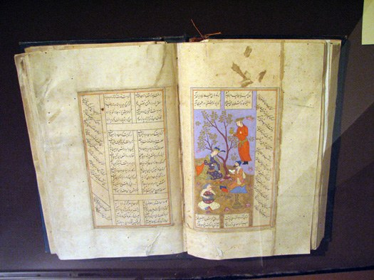 Persian Poems Book, Persian Poetry