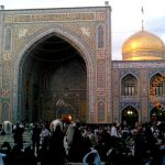 Courtyard of Imam Reza Shrine