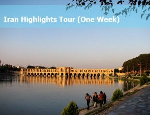 """Travel to Iran by """"Iran Highlights Tour"""""""