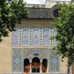 Corner of Golestan Palaces in Tehran