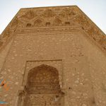 The Exterior of Gonbad-e-Ali at Abarkooh