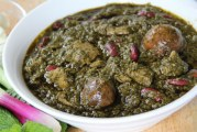 Everybody Loves Ghormeh Sabzi, Famous Iranian Dish