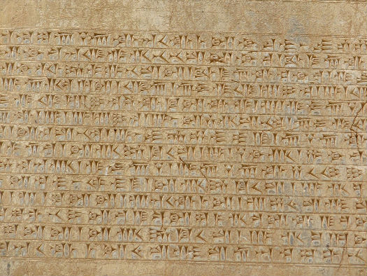 Cuneiform Writing System