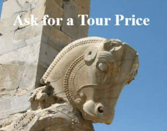 tour inquiry / quotation / price