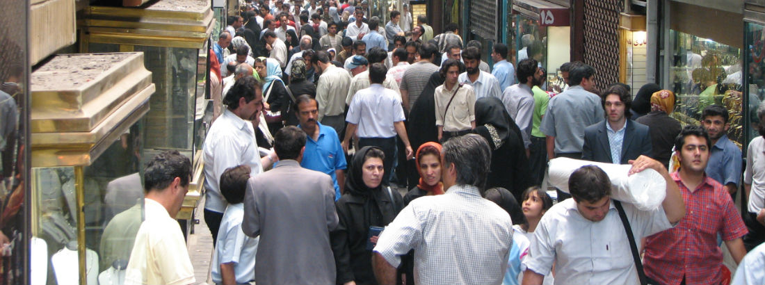 Slide: Iranian Bazaar People