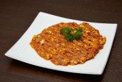 Tasty Mirza Ghasemi, an Iranian Appetizer or Main Course