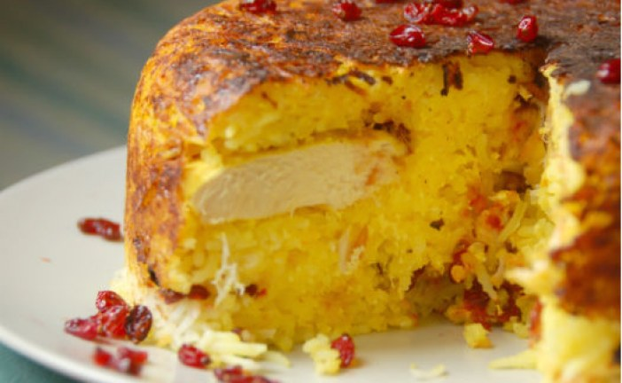 Amazing Tahchin, a Persian Rice Cake