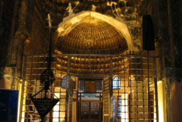 Explore Sheikh Safi al-Din Khangah & Shrine Ensembles in Ardabil