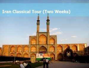 Cultural Tours to Iran in a classical tour to Iran