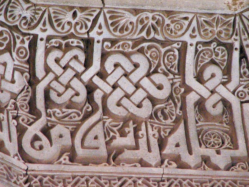 stucco works of the Masjed Jame of Isfahan