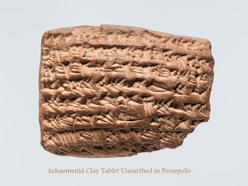 One Achaemenid clay tablet from Persepolis