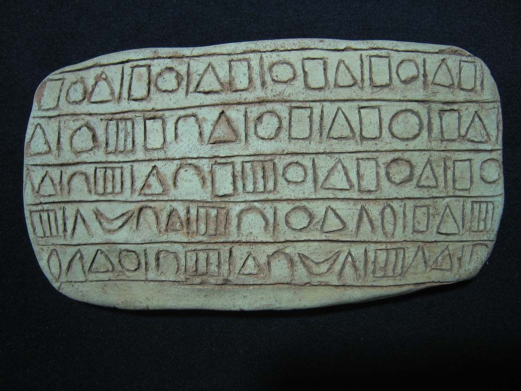 Jiroft Inscription