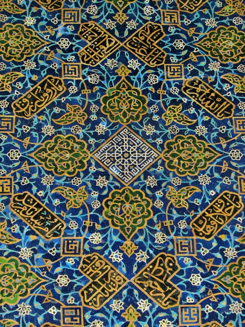 Blue Mosque Mosaic Works