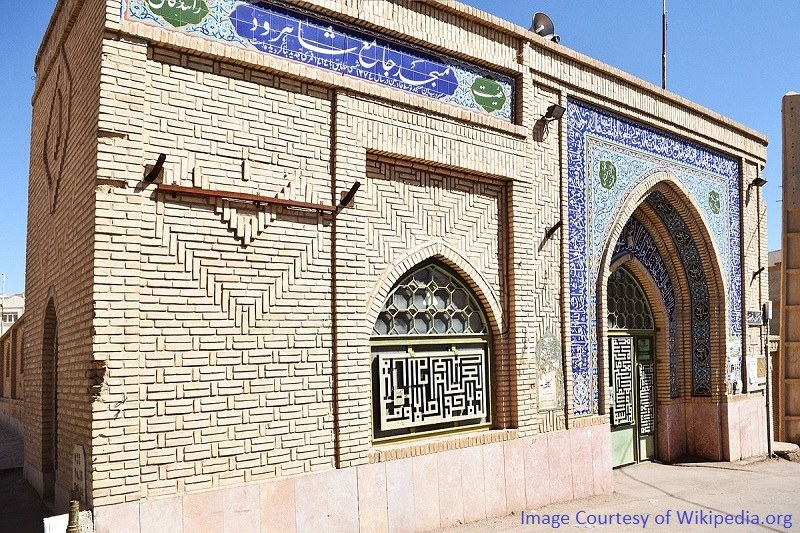Shahroud Friday Mosque - Jame Mosque