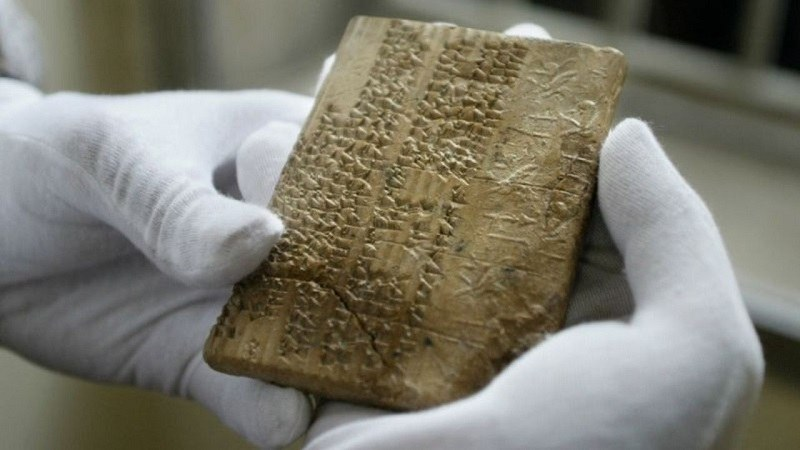 1783 pieces of Achaemenian Clay Tablets