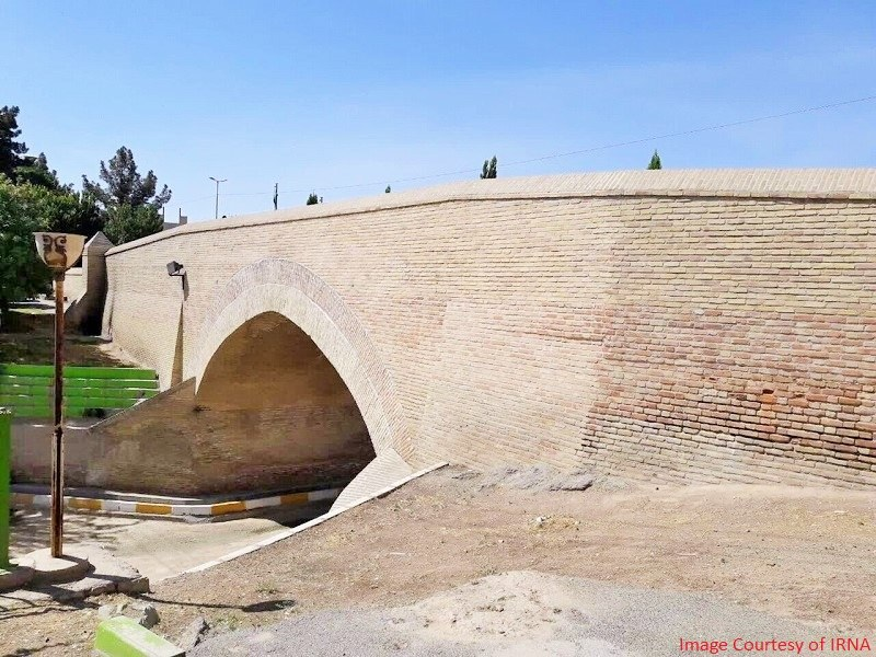 Varamin Attractions: Baqer Abad Bridge