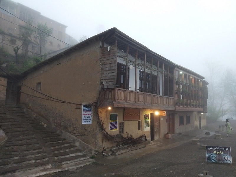 Architecture of houses in Masuleh historical village