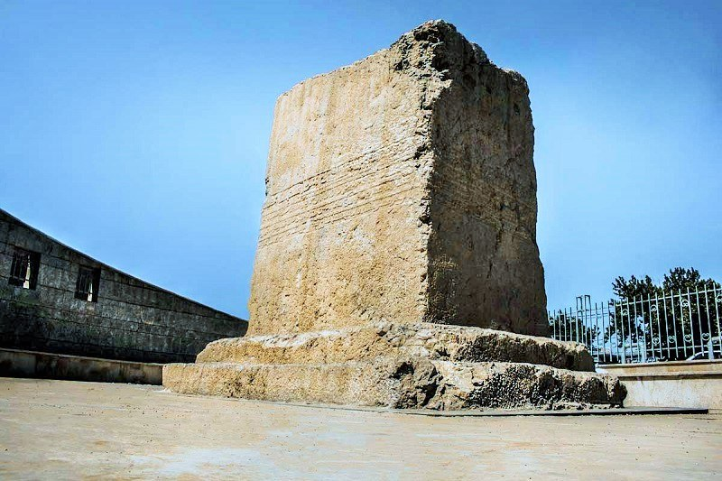 Khorramabad Historical Attractions: Inscription
