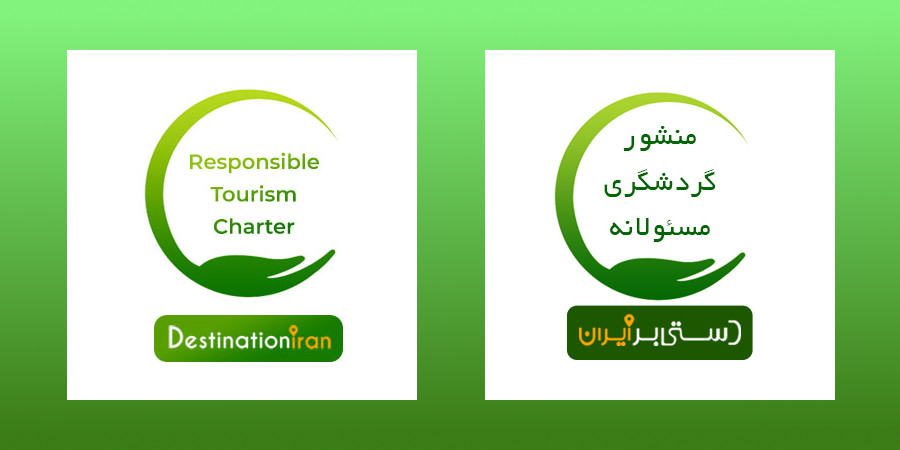 Charters Responsible Tourism in Iran